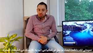 Hazem, a Syrian Expat
